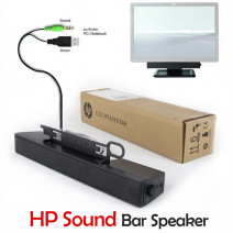 HP LCD Speaker Bar [NQ576AA]