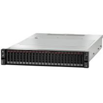 Lenovo ThinkSystem SR650 [7X06A0HSEA]